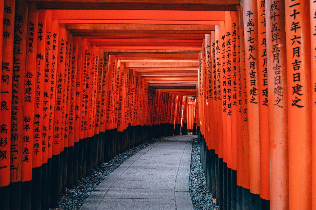Fushimi Inari Japan